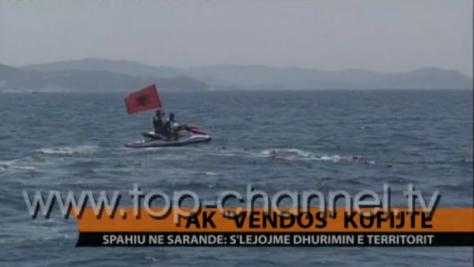 Αθλιότητες Αλβανών εθνικιστών στη Κέρκυρα.Δείτε το βίντεο