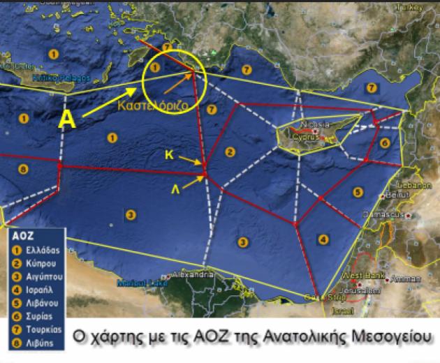 """Η Τουρκία πιέζει για """"συνεκμετάλλευση του ορυκτού πλούτου"""", η Ελλάδα το συζητάει μετά από πίεση των Αμερικανών."""