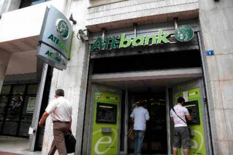 Οι Τούρκοι θέλουν να αγοράσουν την Αγροτική Τράπεζα