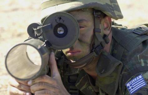 Στρατιωτικός ζητά οικονομική βοήθεια ...για να μετατεθεί,γιατί η μονάδα του δεν έχει λεφτά να του δώσει!