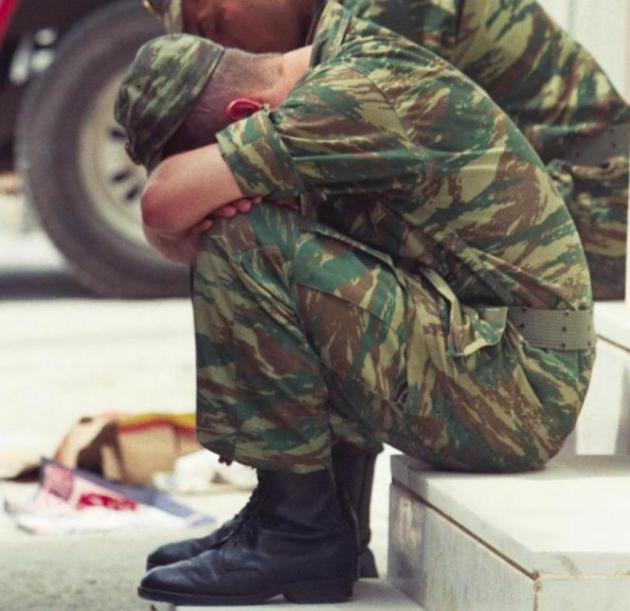 Θητεία της φτώχειας!Οικογένειες δεν μπορούν να συντηρήσουν τους στρατιώτες τους!