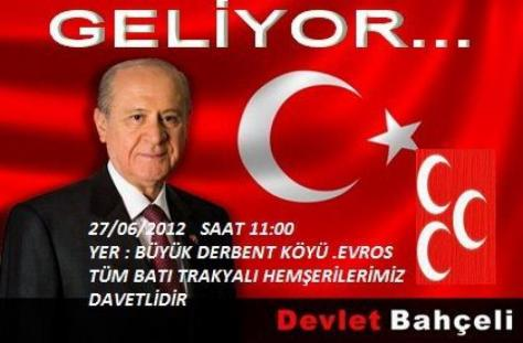 `Είστε Τούρκοι και μητέρα σας είναι η Τουρκία`.Ο `γκρίζος λύκος` ,ούρλιαξε στη Θράκη