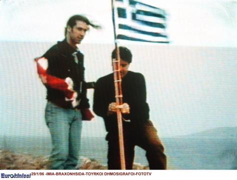 Ίμια ψάχνουν να προκαλέσουν με το ζόρι οι Τούρκοι.Διαβάστε ποιοι και πως