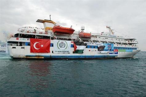 Οι Τούρκοι `ακούν συγνώμη` του Ισραήλ για το Μάβι Μαρμαρά. Αλλαγή δεδομένων;