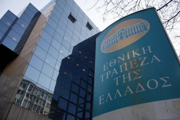 Εθνική Τράπεζα: Λογαριασμός ενίσχυσης για τους πληγέντες των καταστροφικών πυρκαγιών στην Αττική