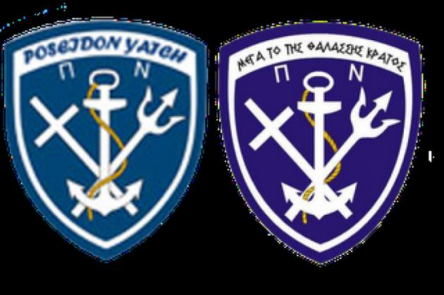 Κόπανος Τούρκος κάνει την σημαία του Ναυτικού μας σήμα της εταιρείας του