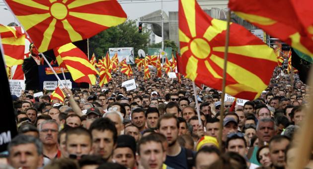 Αποτέλεσμα εικόνας για ΠΓΔΜ; φωτο