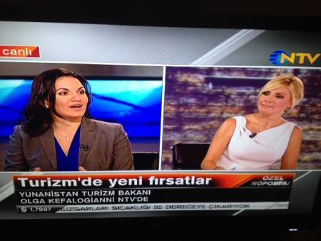 H Oλγα Κεφαλογιάννη στην τουρκική τηλεόραση