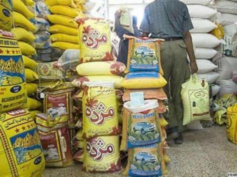 Αρχισε να αποθηκεύει τρόφιμα το Ιράν!