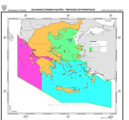 ΣΟΚ: Τουρκικές ασκήσεις στην Εύβοια και τα Αντίψαρα! Δείτε τους χάρτες!