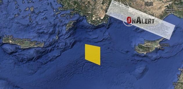 http://www.onalert.gr/files/Image/cache/xartis-kastellorizo2-630x309.jpg