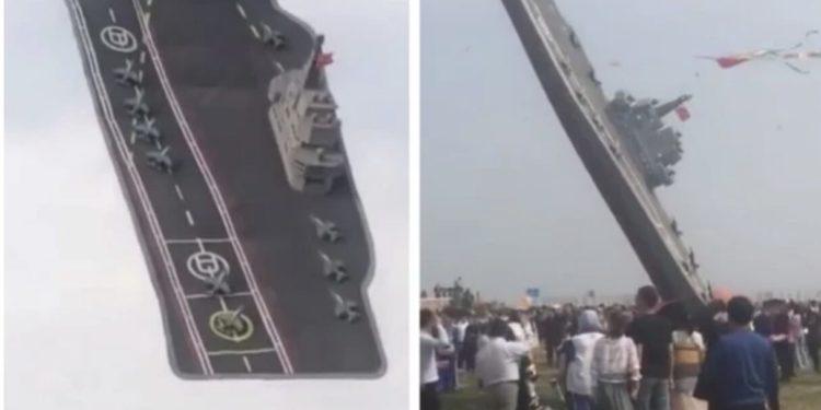 Κίνα: «Ιπτάμενο» αεροπλανοφόρο λάνσαρε το Πεκίνο – ΦΩΤΟ