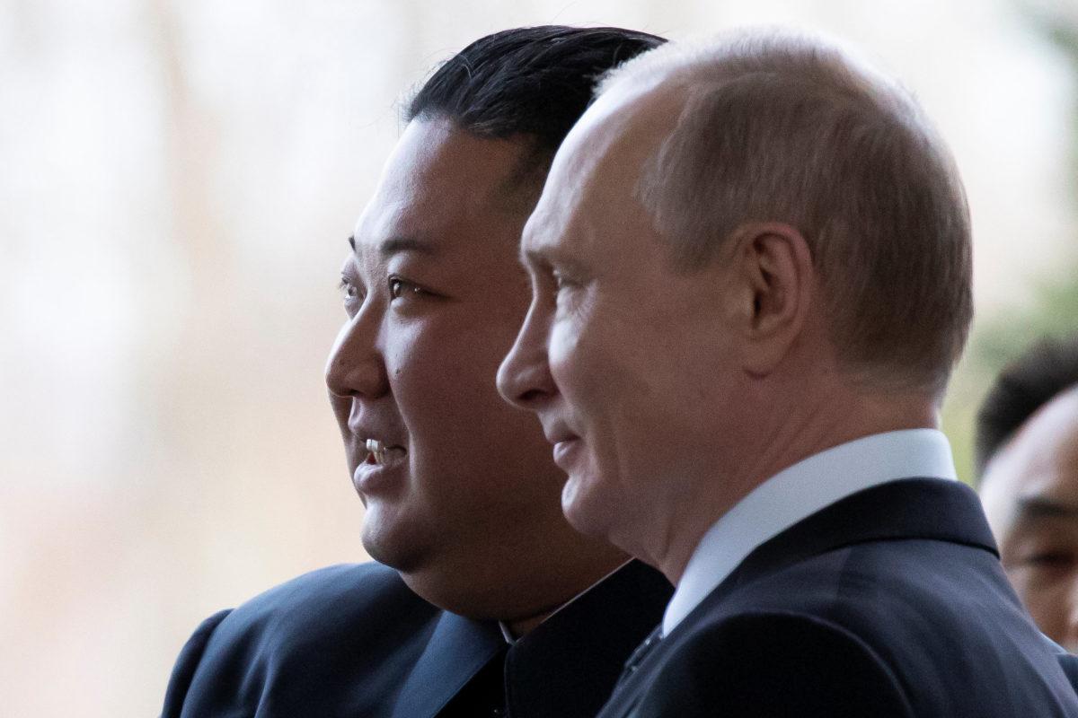 Πούτιν-Κιμ