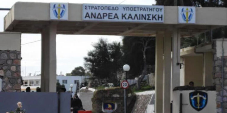 Μεγάλο Πεύκο: «Συναγερμός» στο στρατόπεδο – Χάθηκε όπλο!