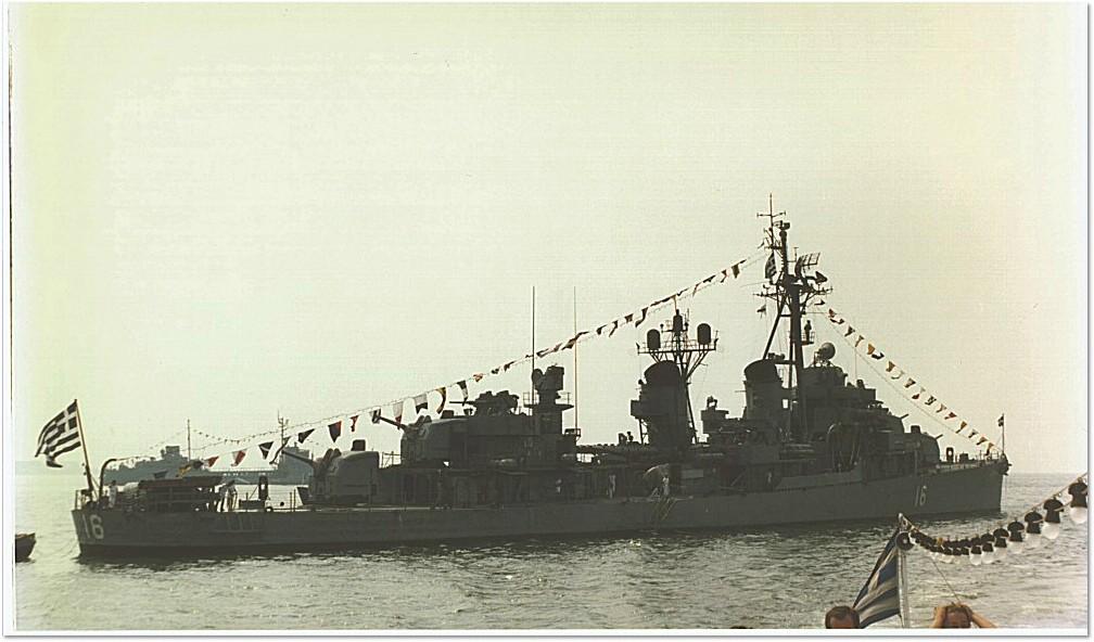 Κίνημα του Ναυτικού