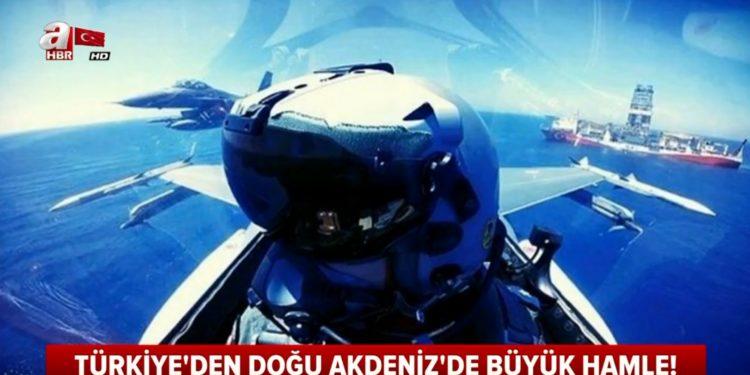 Τουρκία: «Ενέσεις πατριωτισμού» με φωτο F-16 πάνω από το Γιαβούζ