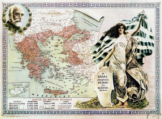 συνθήκη Σεβρών