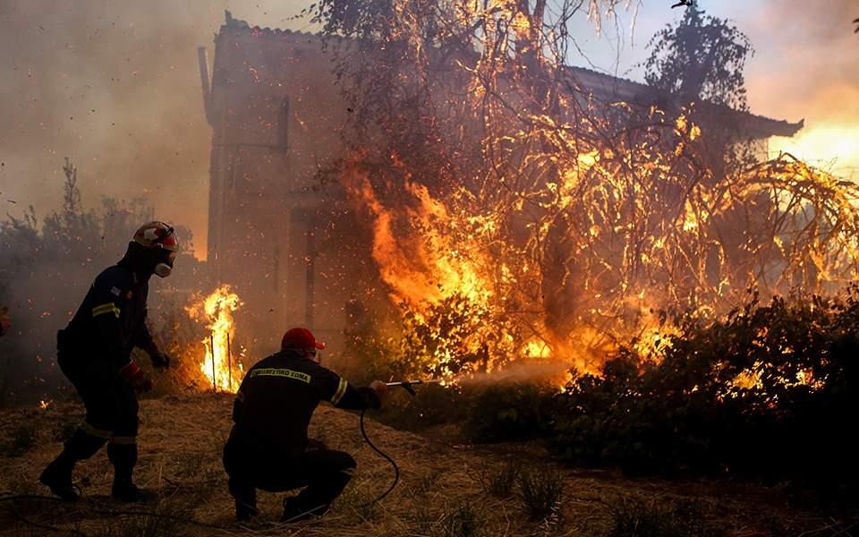 Πυρκαγιά Εύβοια