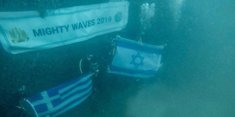 ΓΕΝ: Η φρεγάτα «ΑΙΓΑΙΟΝ» εκπροσώπησε την Ελλάδα στην πολυεθνική άσκηση «MIGHTY WAVES 19» [pics]