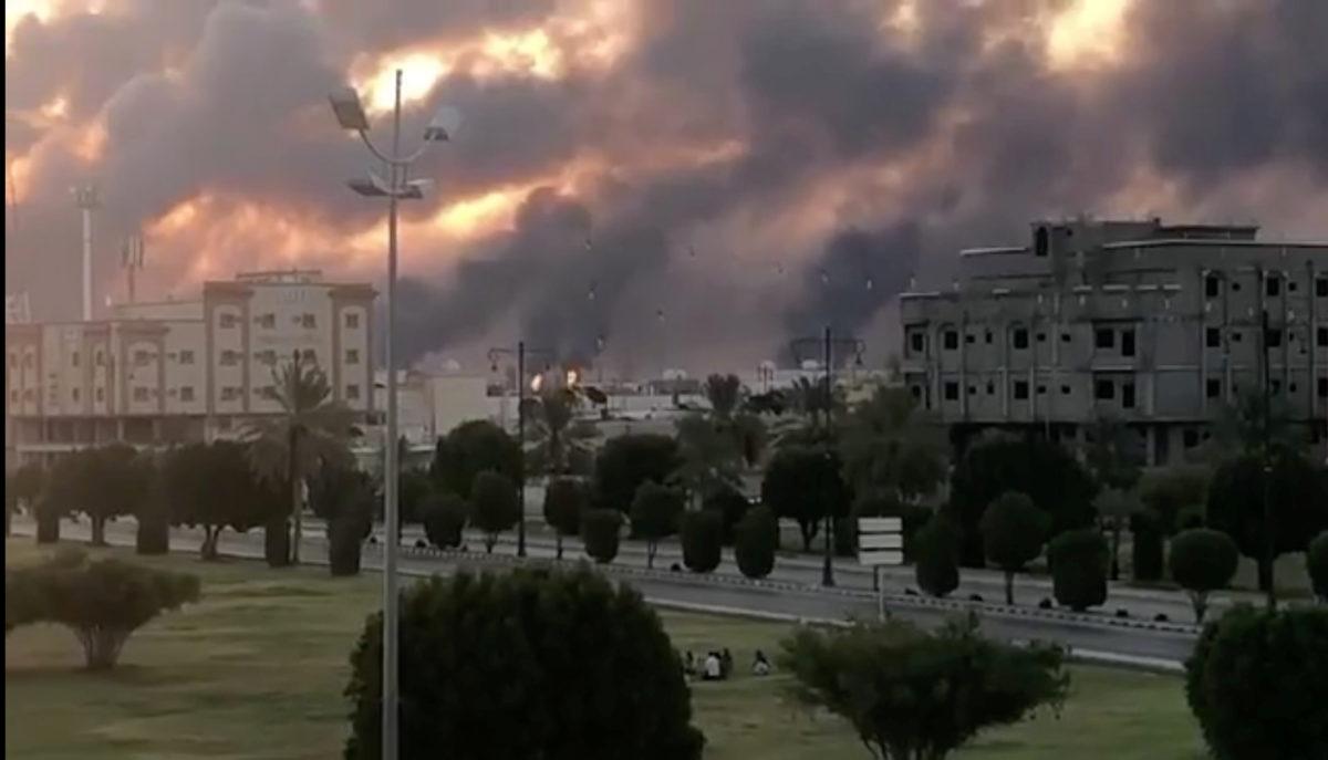 Χούτι - Aramco