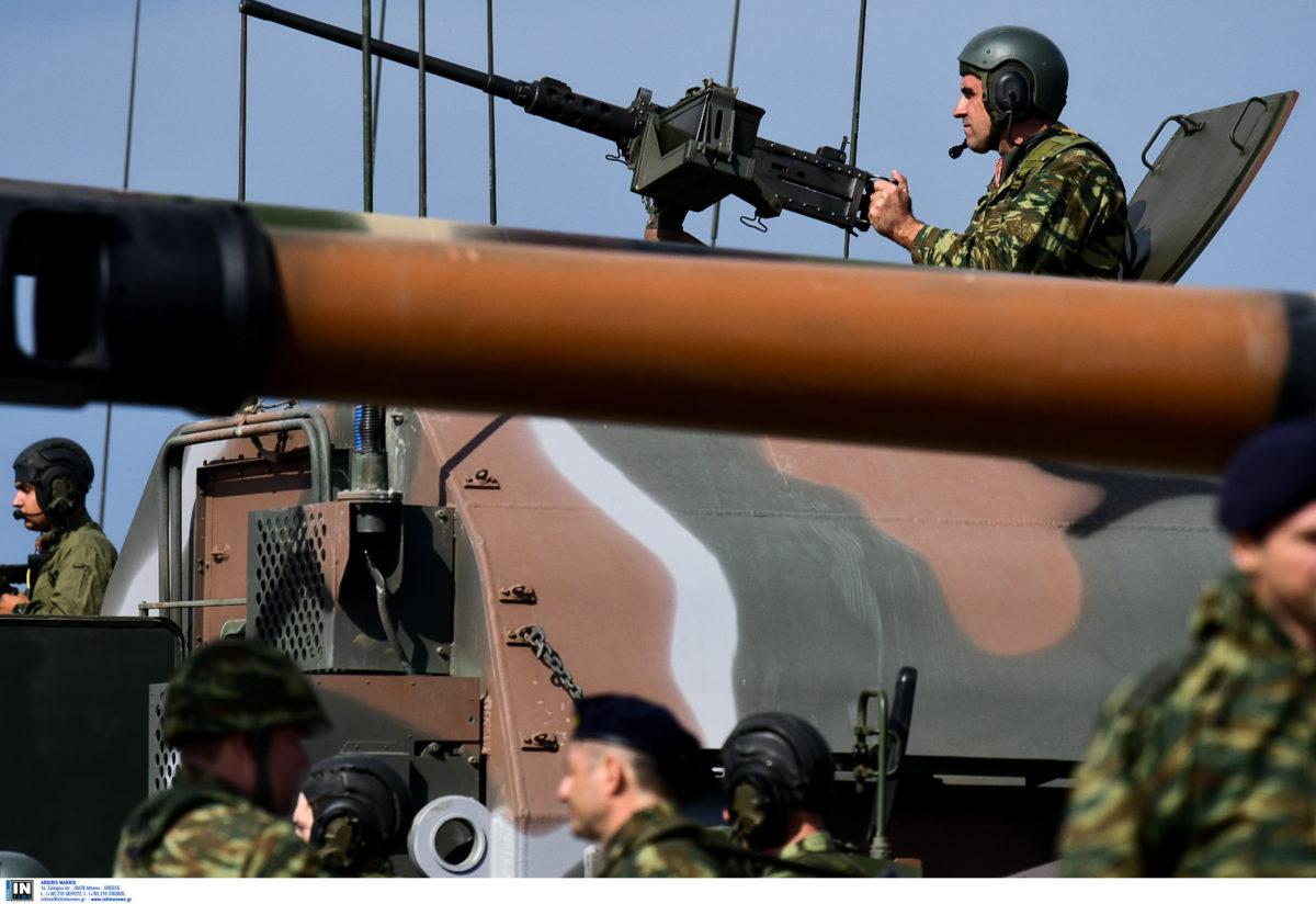 ΄Ένοπλες Δυνάμεις