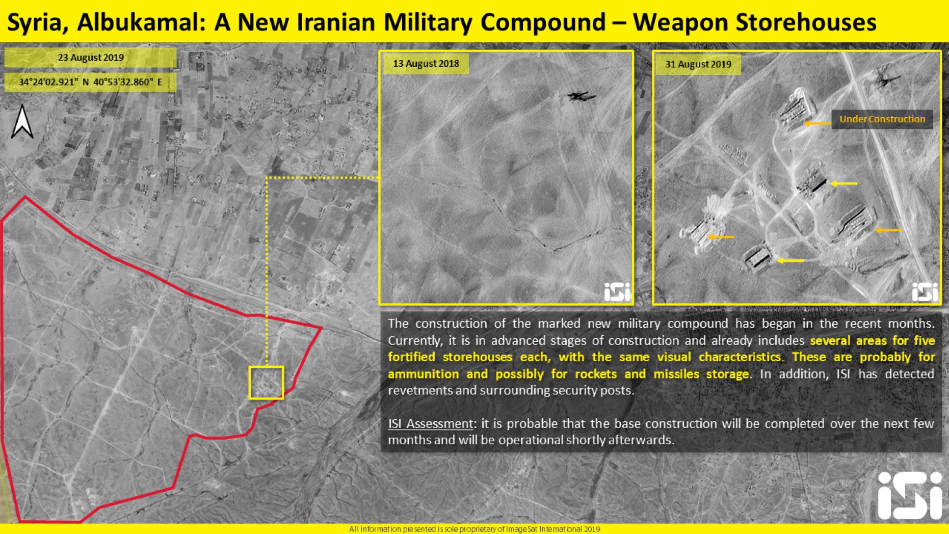 βάση στο Ιράν