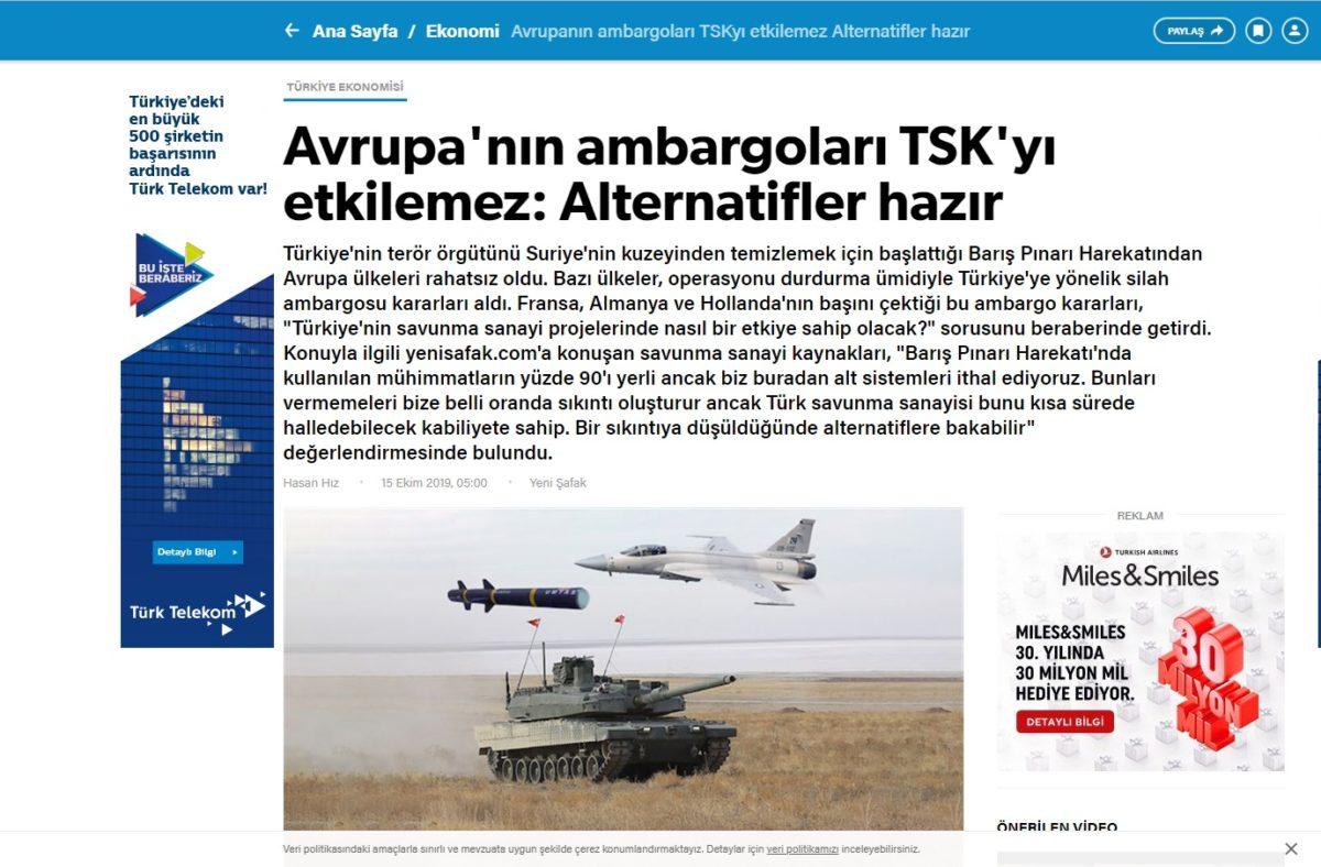 Τουρκία - εμπάργκο όπλων