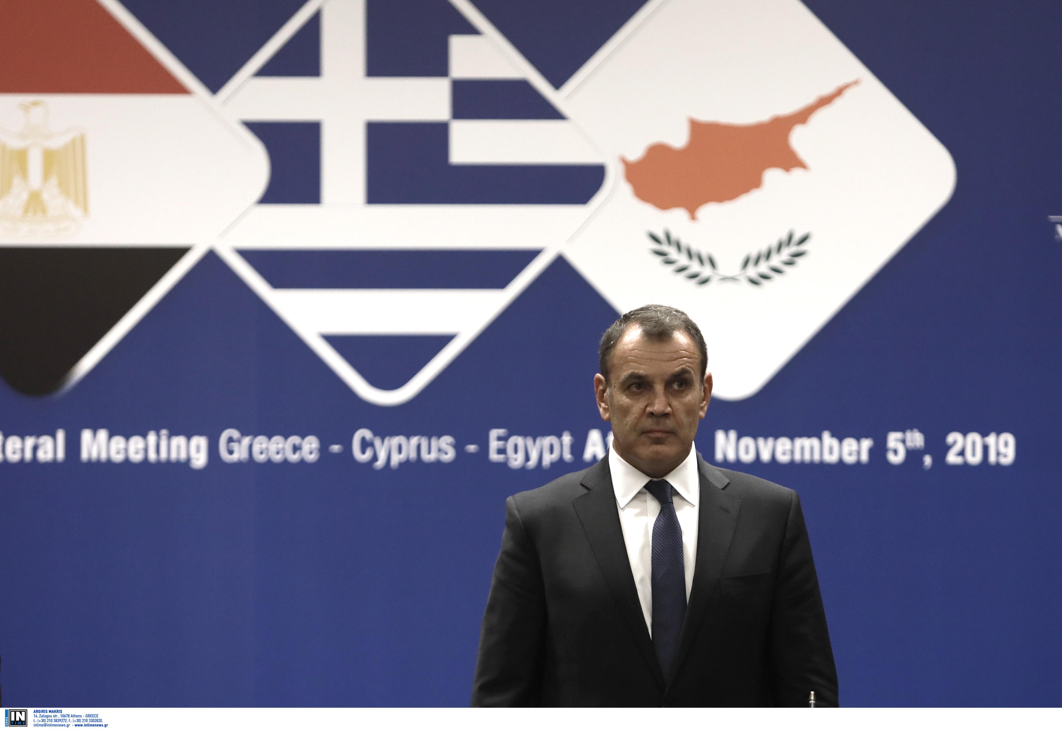 Τριμερές μέτωπο κατά της τουρκικής προκλητικότητας [pics]