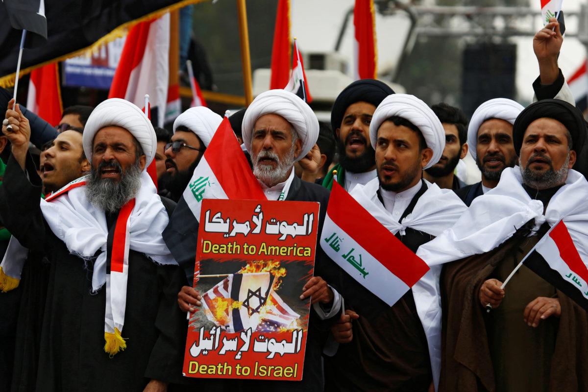 Ιράκ διαδήλωση