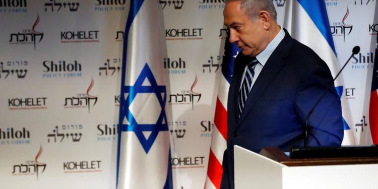 Αποτέλεσμα εικόνας για συμμαχία αριστερων στο ισραηλ