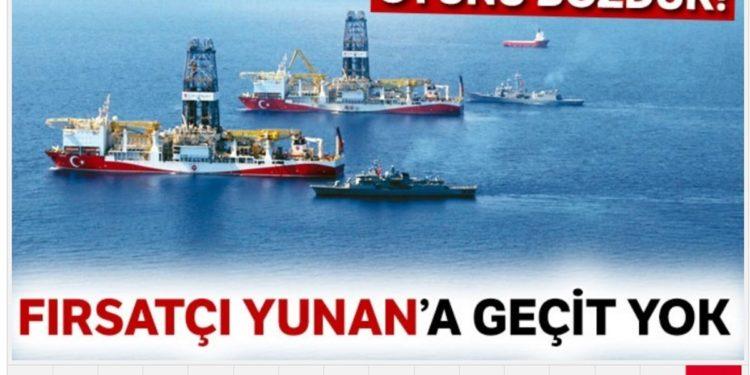 Τουρκιγέ - γεώτρηση