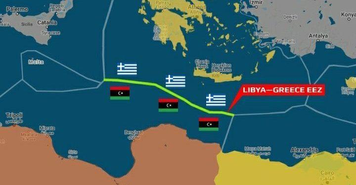 Λιβύη - Ελλάδα - ΑΟΖ
