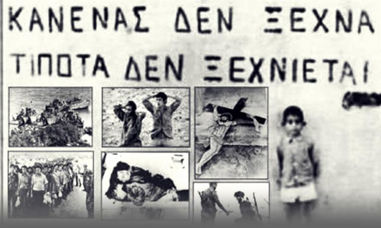 Αττίλας: «Κανένας δεν ξεχνά, τίποτα δεν ξεχνιέται» – Η τουρκική εισβολή στην Κύπρο
