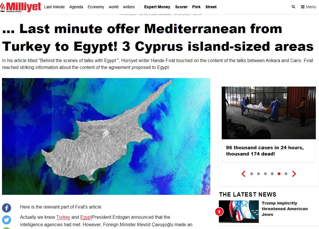 Αποκάλυψη-βόμβα! Η Τουρκία προσφέρει τριπλάσια έκταση από την Κύπρο στην Αίγυπτο για συμφωνία ΑΟΖ...