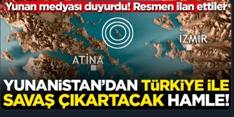 Yeni Akit για βάση drones στην Σκύρο: «Κίνηση που θα προκαλέσει πόλεμο»!