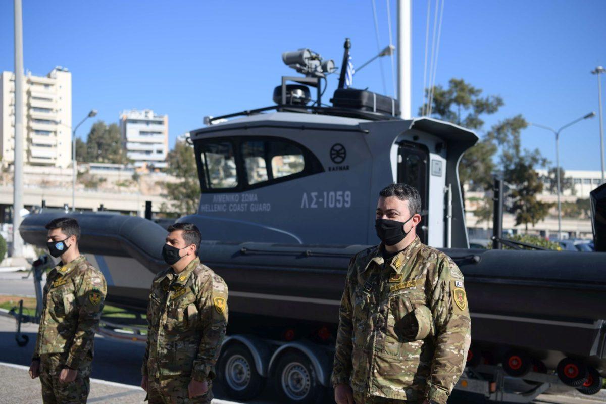 Λιμενικό Σώμα: Ολοκληρώθηκε η δωρεά δέκα προηγμένων περιπολικών σκαφών