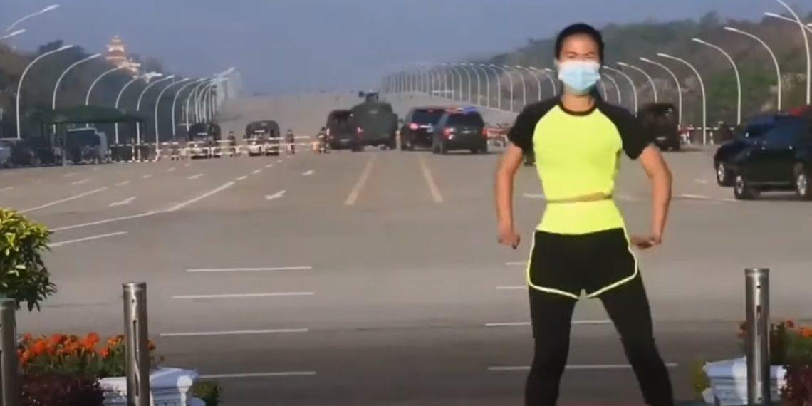 Μιανμάρ: Έκανε ασκήσεις αερόμπικ και πίσω της ο Στρατός έκανε πραξικόπημα! (vid)
