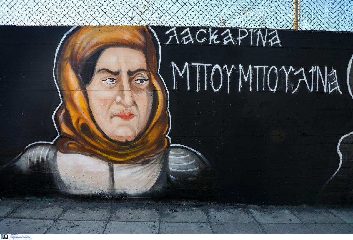 Επανάσταση του 1821: Άγνωστες πτυχές του Αγώνα της Ανεξαρτησίας από τη Μακεδονία [pics]