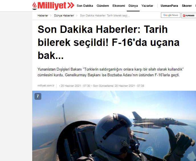 Α/ΓΕΕΘΑ: Ενοχλήθηκαν στην Τουρκία με την συμβολική πτήση Φλώρου με F-16