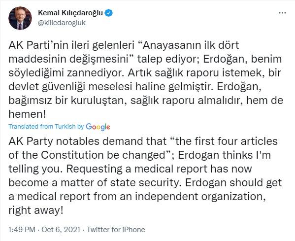 Κιλιτσντάρογλου: Θέμα κρατικής ασφάλειας να εξετάσει τον Ερντογάν ανεξάρτητος γιατρός