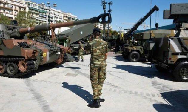 ΥΠΕΘΑ: Οι Ένοπλες Δυνάμεις δίνουν «ηχηρό παρών» στην 84η ΔΕΘ