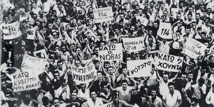 """Κυπριακό και """"Ιουλιανά"""": Η διπλή μαύρη επέτειος της 15ης Ιουλίου ..."""