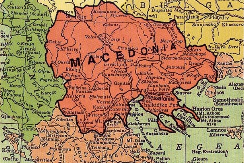 Gkafa Makedonia Ta Skopia Sto Biblio Istorias Ths G Lykeioy